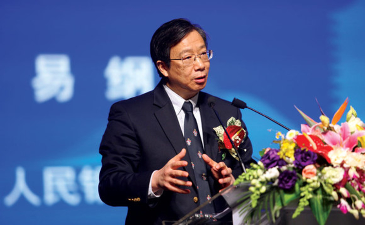 yi-gang-deputy-governor-pboc-director-safe