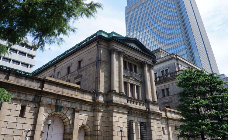 bank-of-japan-new