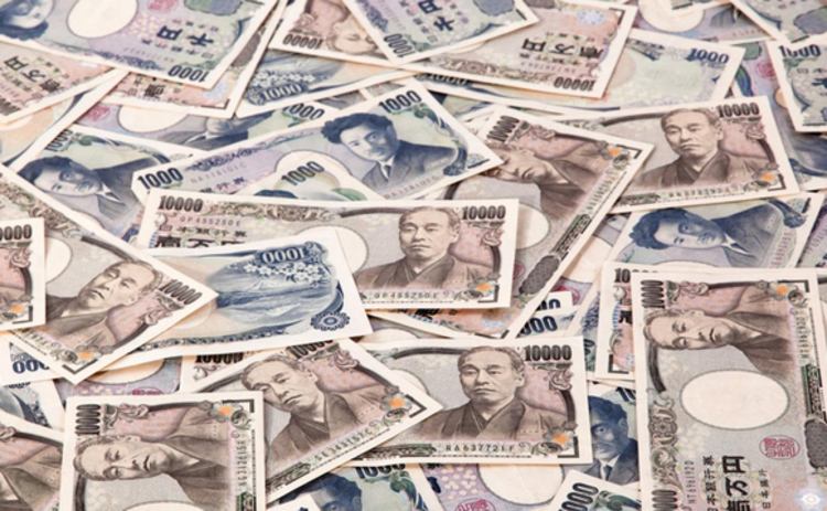 Japanese currency news